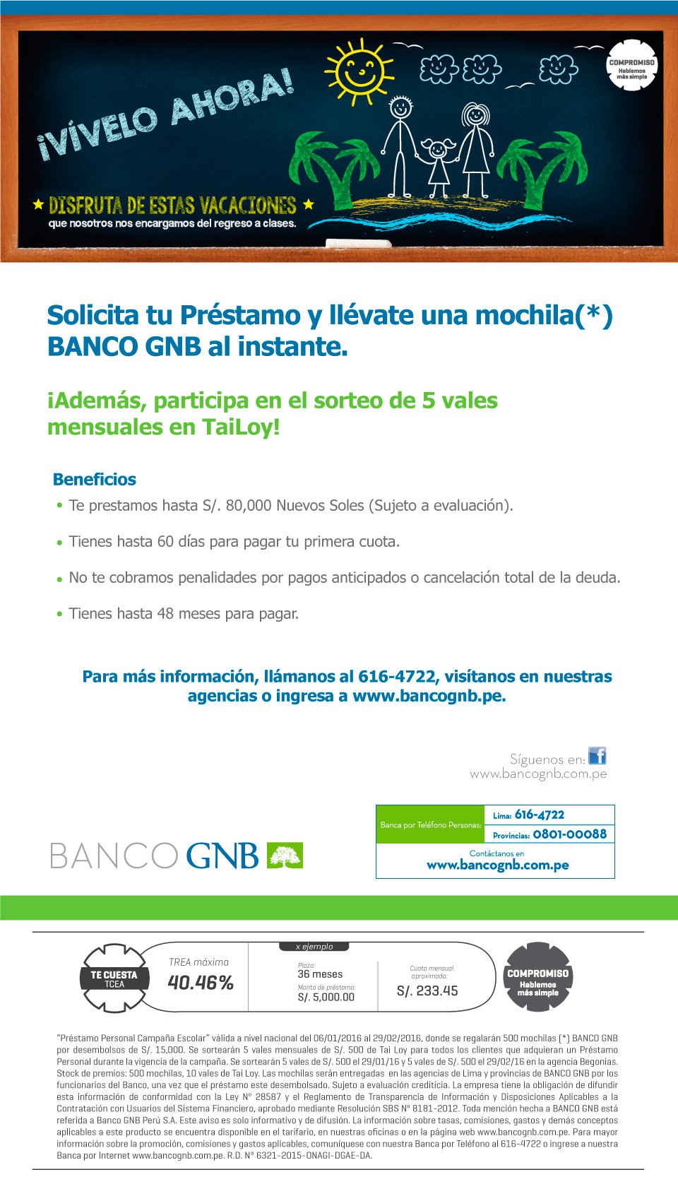Prestamo personal for Banco exterior internet 24